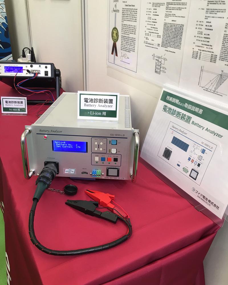 上海電池展示会の様子2