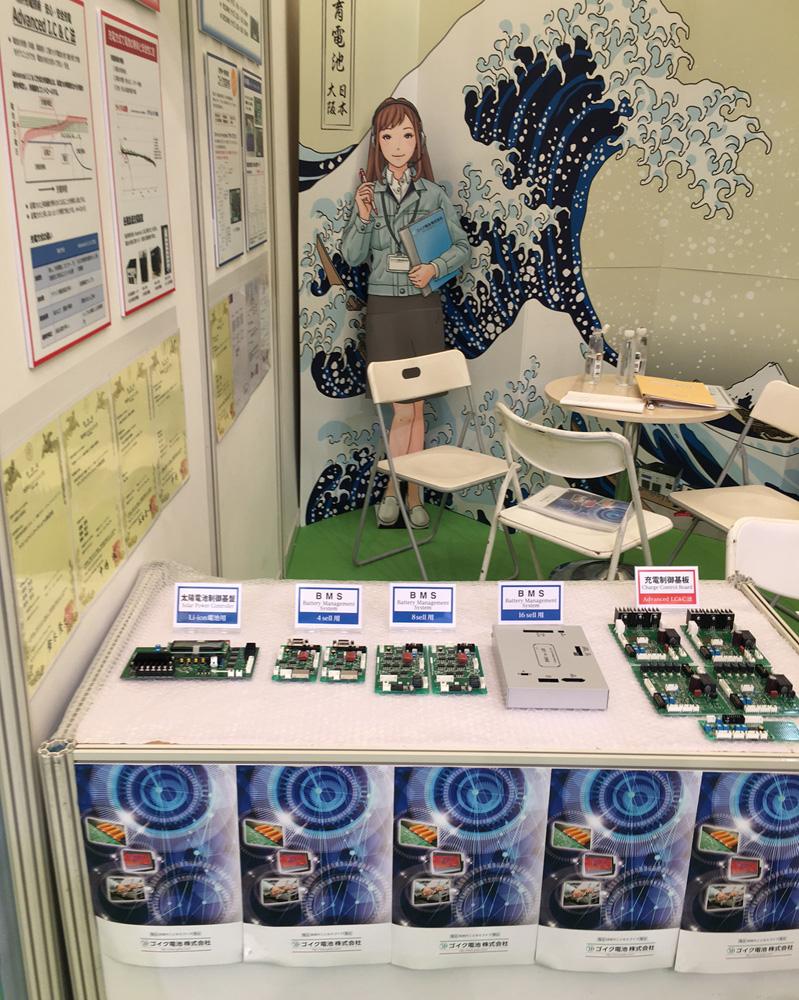 上海電池展示会の様子4