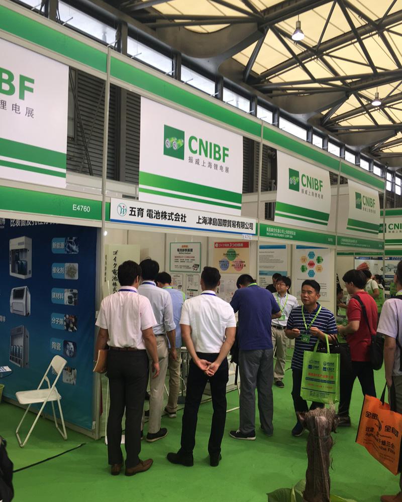 上海電池展示会の様子5