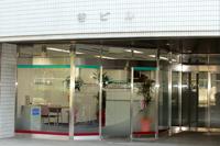 ゴイク電池研究所