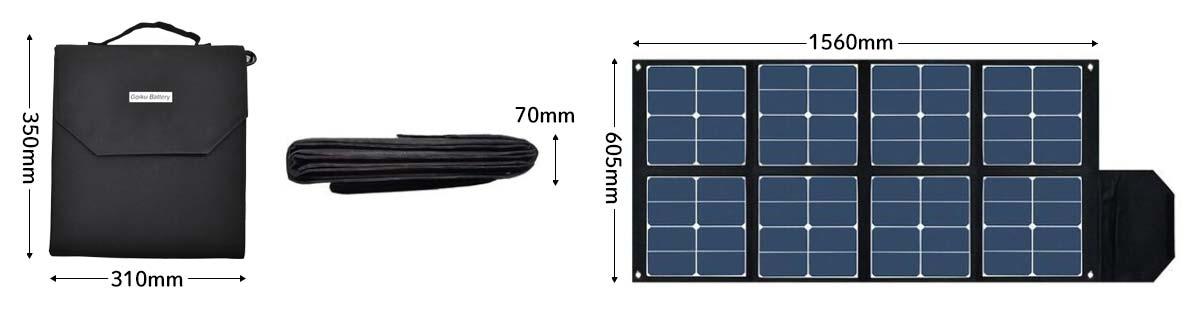 ゴイク電池のポータブル電源は折り畳み式ソーラーパネルが付属!