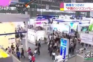 「おはよう日本」で特集