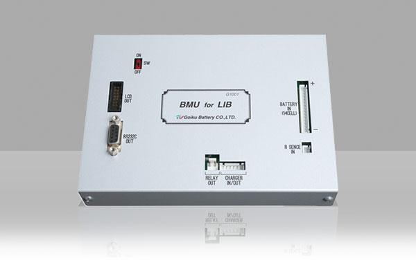 ゴイク電池のバッテリー・マネジメントシステム