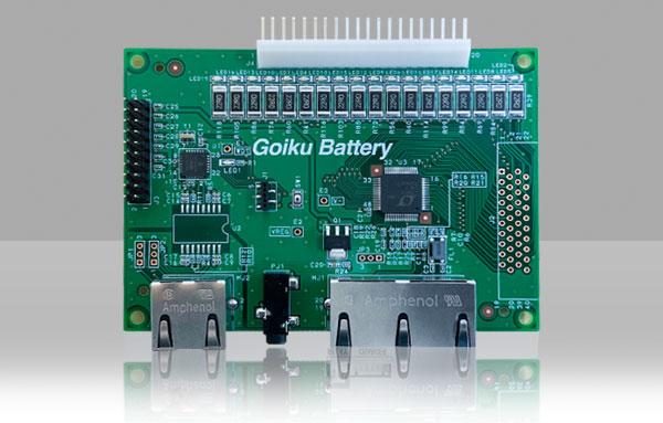 ゴイク電池のg-bms