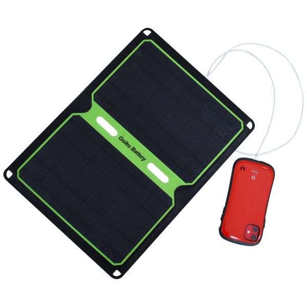 ゴイク電池 ソーラーパネルUSB充電器